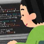 プログラミング学習|PHPを使ってTwitter BOTを作ってみる その1